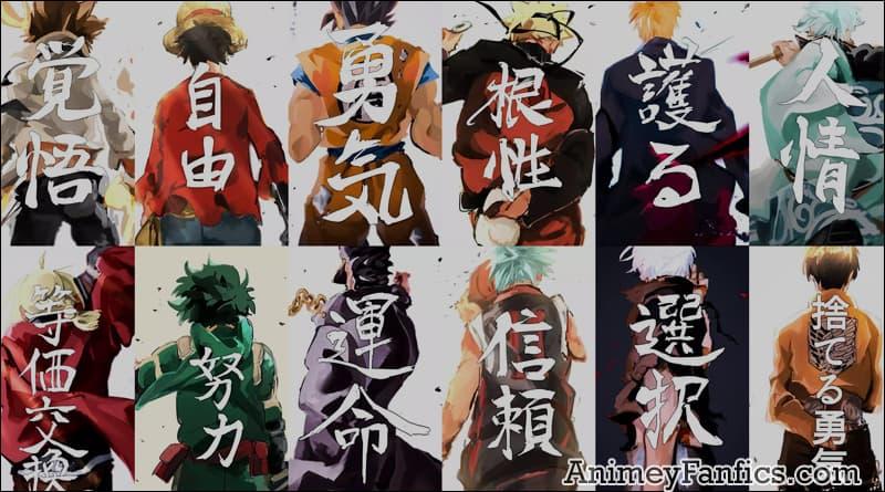 Top protagonistas del anime shonen