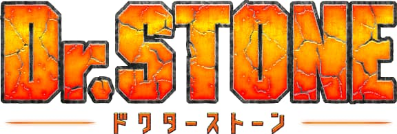 Logo de Dr Stone