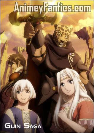 Guin Saga anime